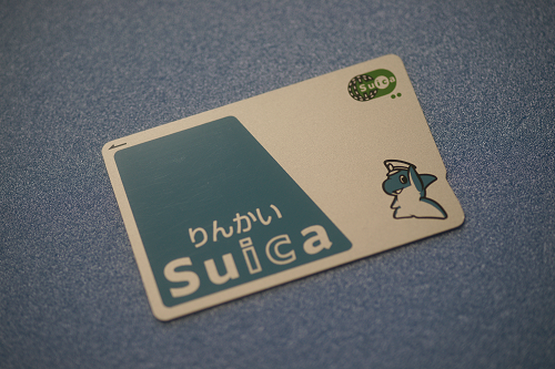 Suica(りんかい線)