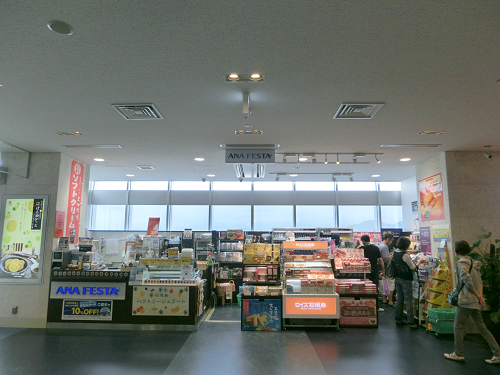 Coralway(売店)