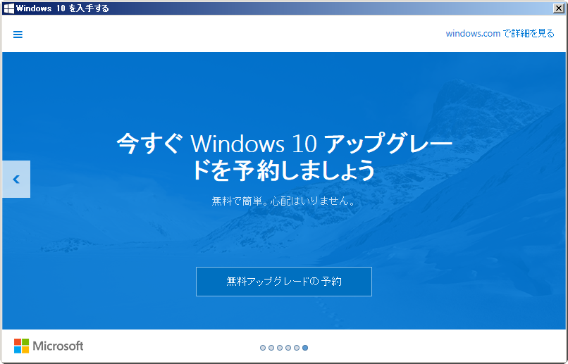 Windows10_006
