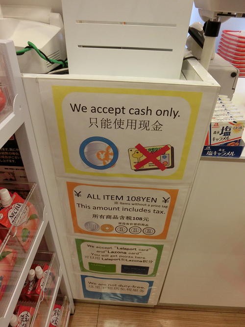 We accept cash only. 只能使用現金