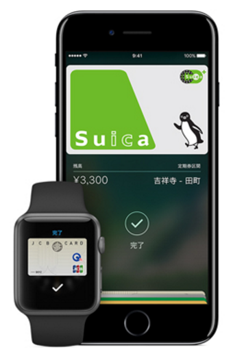 apple_pay_iphone7_suica