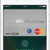 iPhone7_au WALLET クレジットカード_Apple Pay