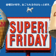 SUPER!FRIDAY