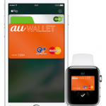 iPhone_ApplePay